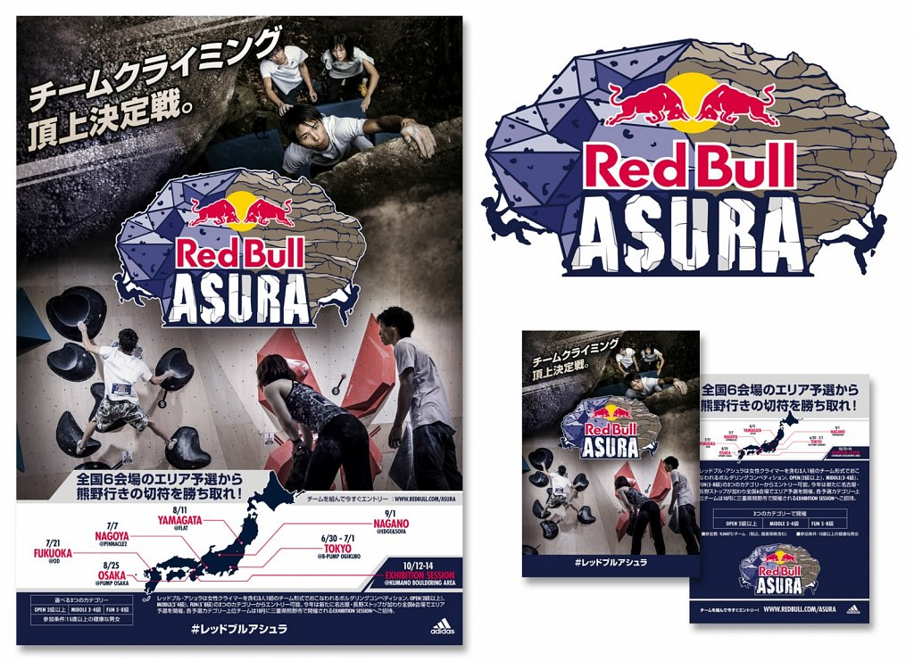 RB-asura.jpg
